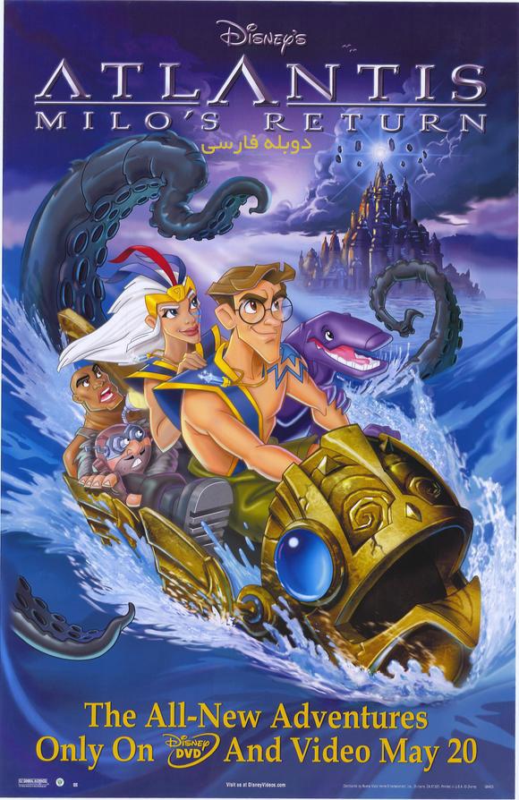 دانلود انیمیشن Atlantis Milos Return - دانلود انیمیشن Atlantis Milos Return دوبله فارسی