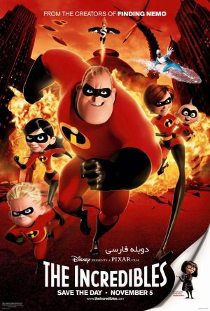 The Incredibles - دانلود انیمیشن The Incredibles دوبله فارسی