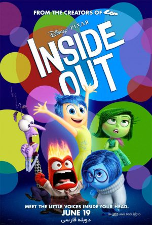 Inside Out - دانلود انیمیشن Inside Out درون و بیرون دوبله فارسی با لینک مستقیم