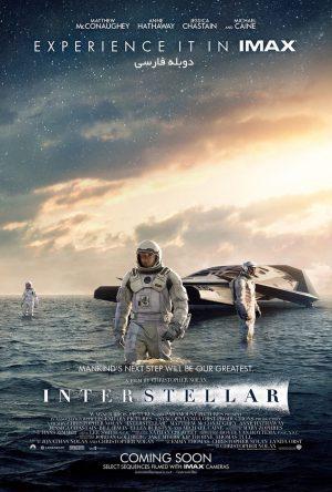 دانلود فیلم Interstellar - دانلود فیلم Interstellar بین ستاره ای دوبله فارسی