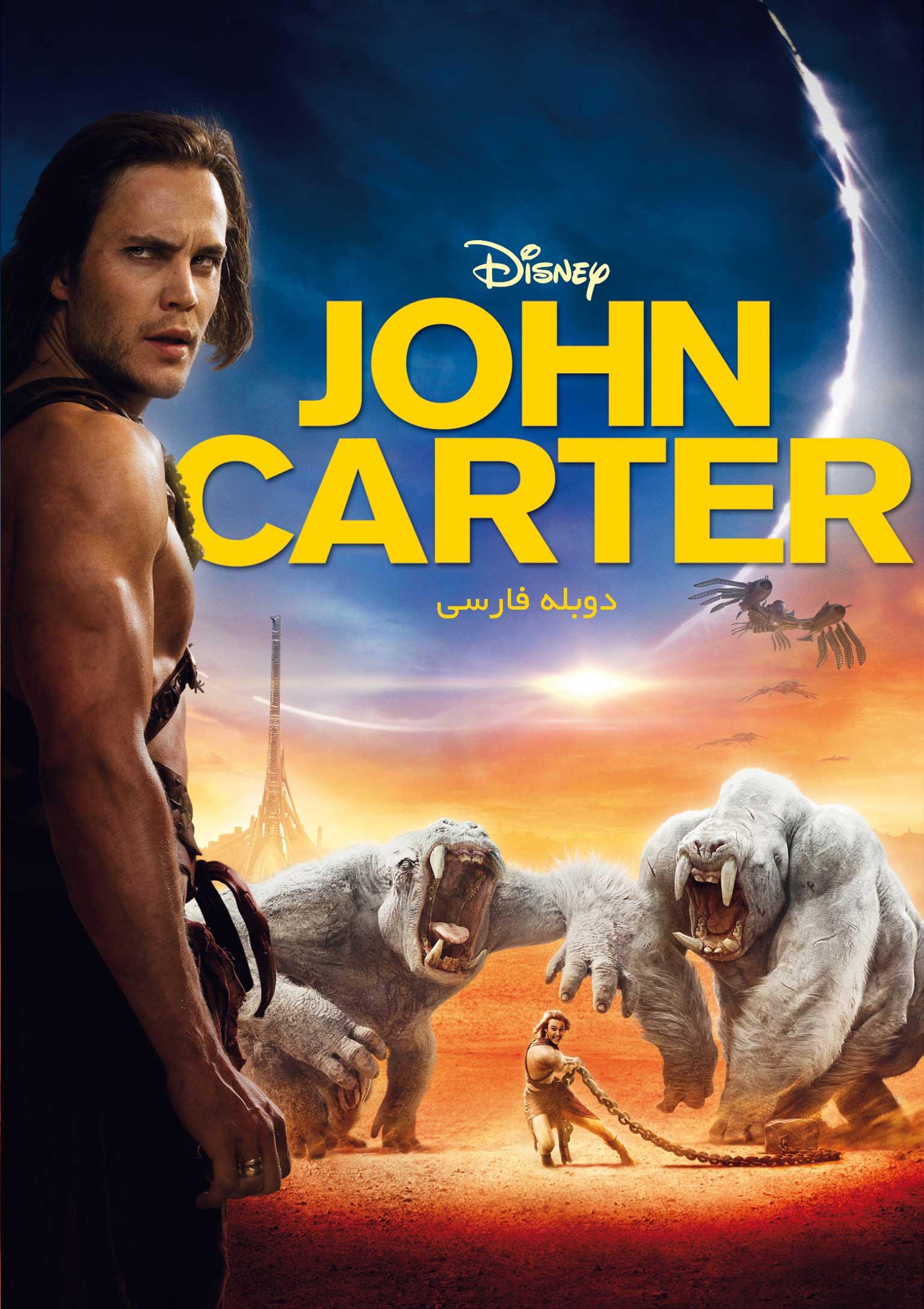 دانلود فیلم John Carter - دانلود فیلم John Carter جان کارتر دوبله فارسی