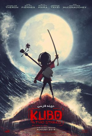 دانلود انیمیشن Kubo and the Two Strings - دانلود انیمیشن Kubo and the Two Strings