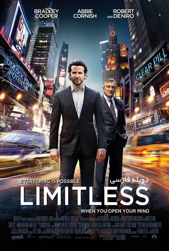 دانلود فیلم Limitless - دانلود فیلم Limitless نامحدود دوبله فارسی با لینک مستقیم