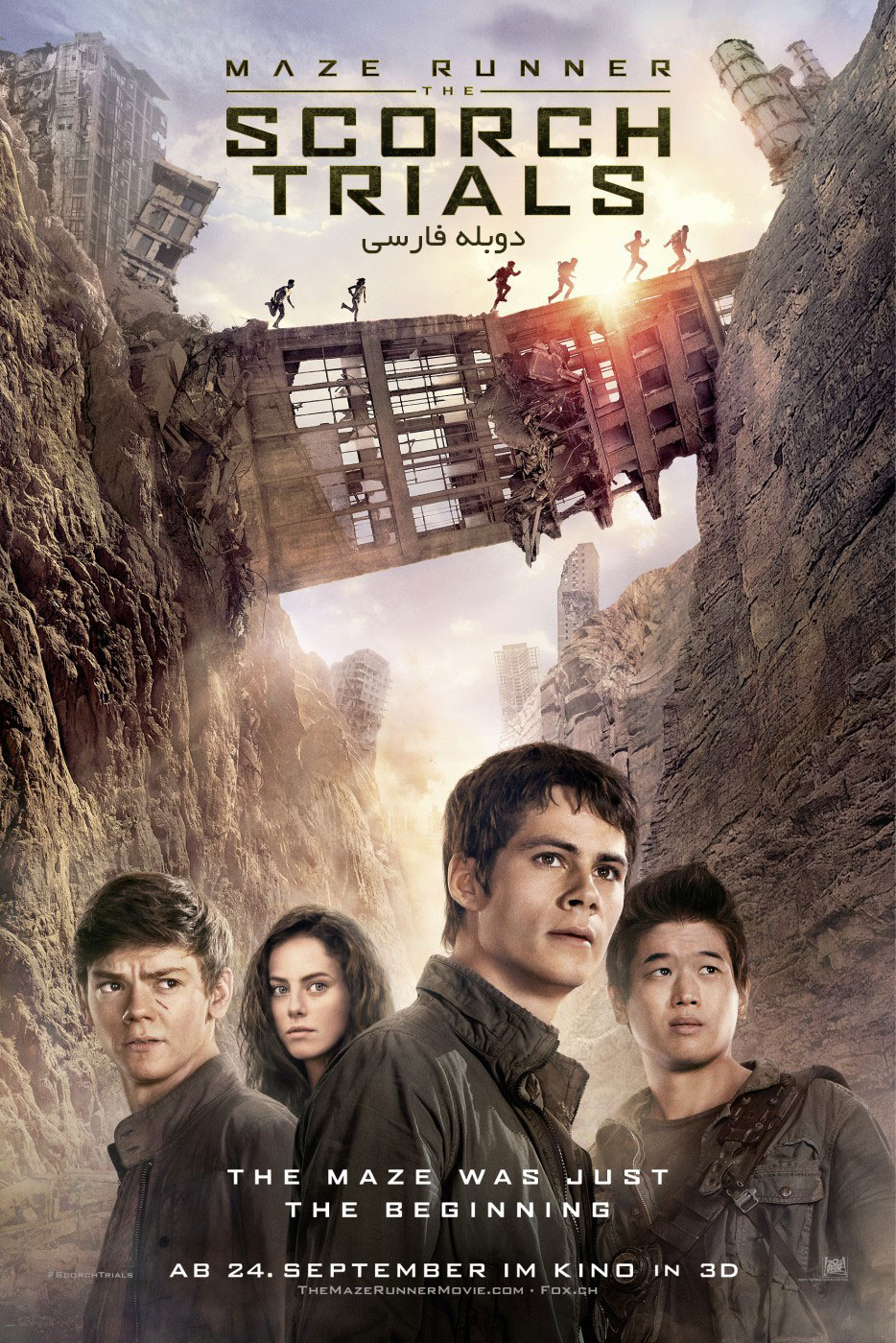 دانلود فیلم Maze Runner The Scorch Trials - Maze Runner The Scorch Trials