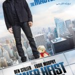 دانلود فیلم Tower heist - دانلود فیلم Tower heist سرقت از برج دوبله فارسی
