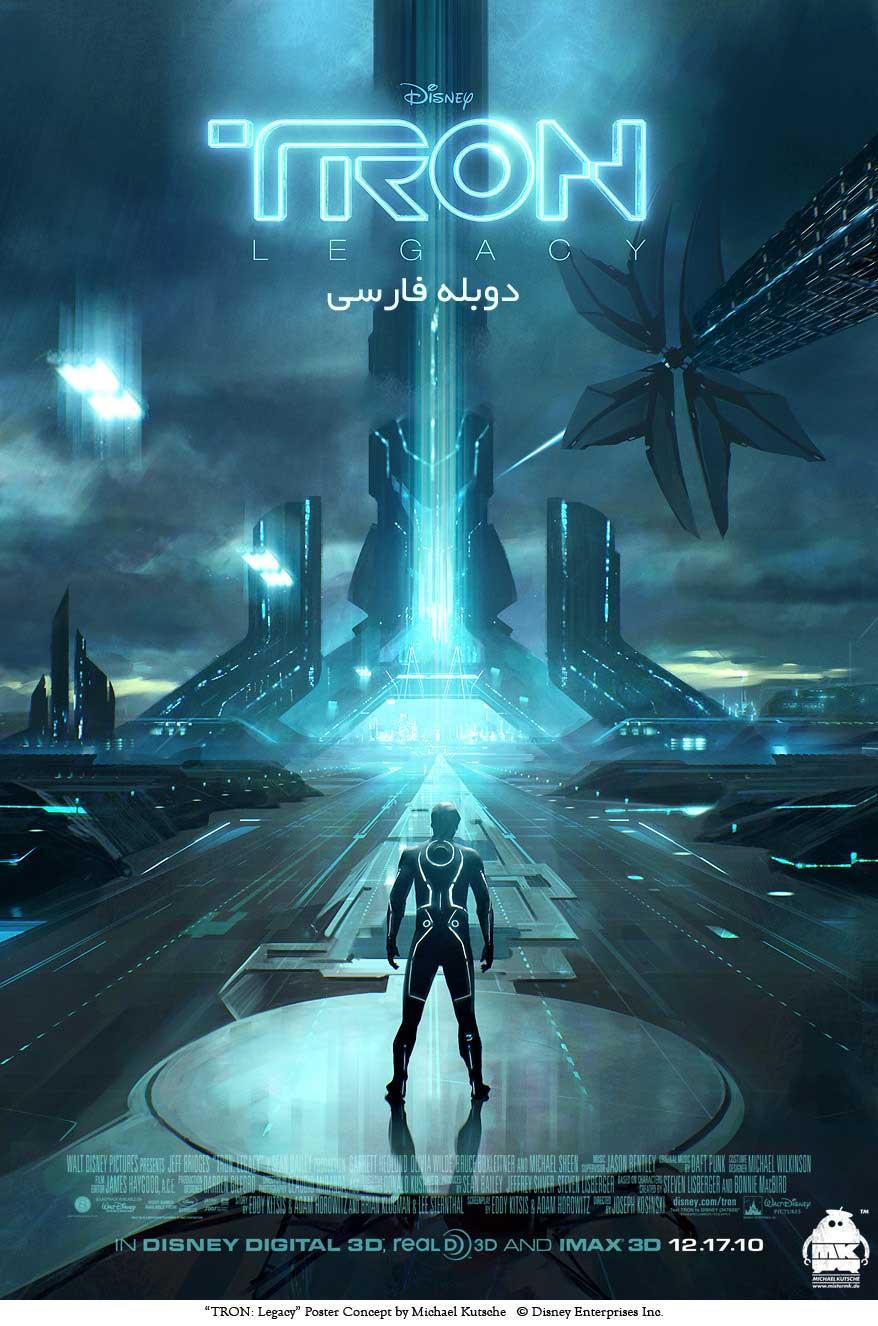 دانلود فیلم Tron Legacy - دانلود فیلم Tron Legacy میراث ترون دوبله فارسی