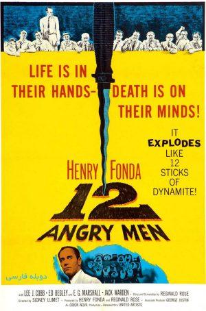 12 Angry Men - دانلود فیلم خارجی 12 Angry Men دوبله فارسی با لینک مستقیم