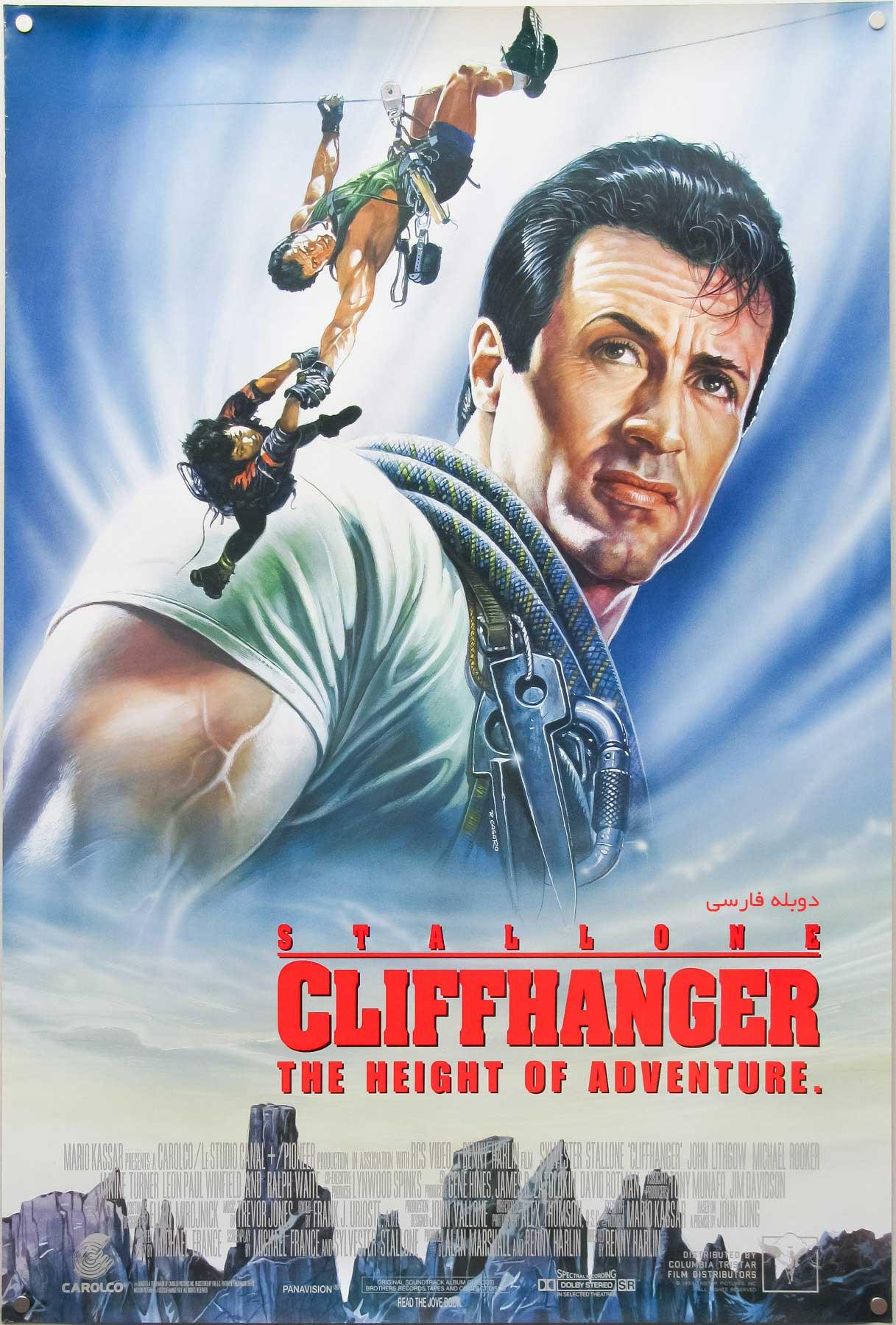دانلود فیلم Cliffhanger صخره نورد - دانلود فیلم Cliffhanger صخره نورد دوبله فارسی