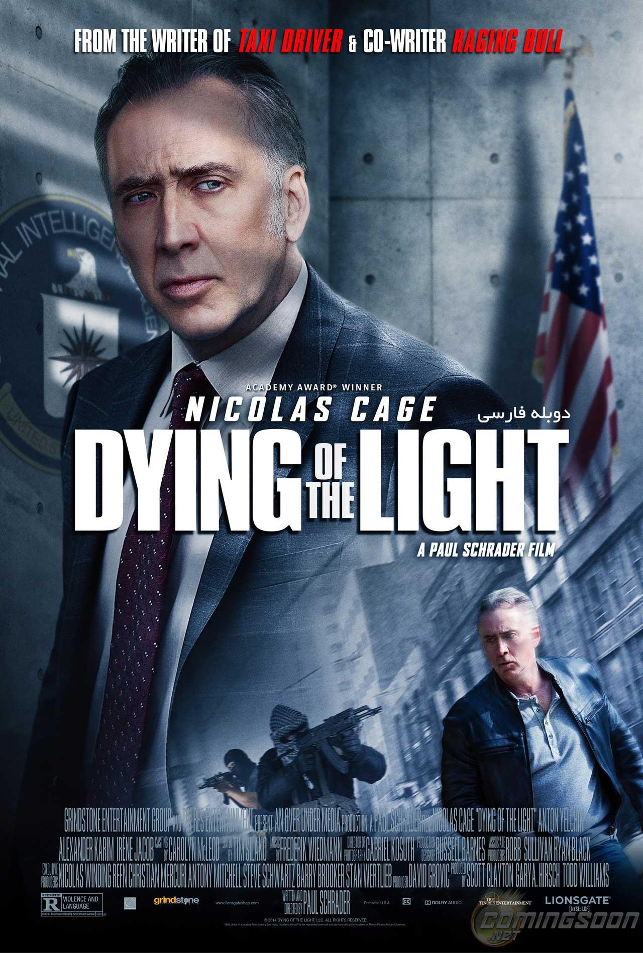 دانلود فیلم پایان درخشش Dying of the Light دوبله فارسی با لینک مستقیم