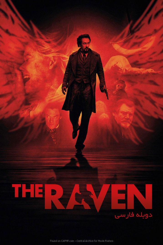 دانلود فیلم کلاغ The Raven - دانلود فیلم کلاغ The Raven دوبله فارسی