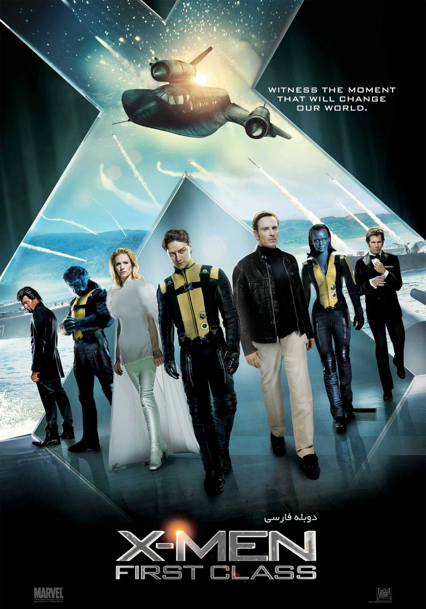 دانلود فیلم مردان ایکس X-Men First Class - دانلود فیلم مردان ایکس X-Men First Class