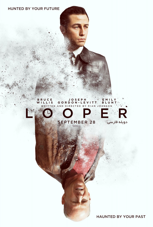 دانلود فیلم لوپر Looper - دانلود فیلم لوپر Looper دوبله فارسی با لینک مستقیم