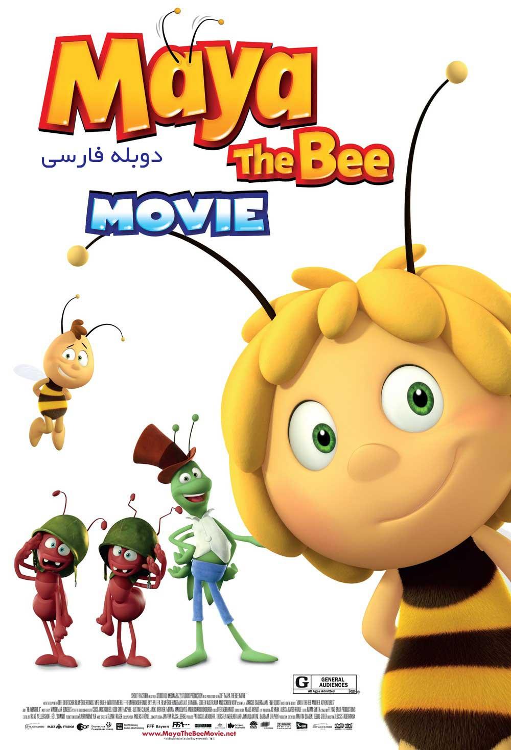 دانلود انیمیشن Maya the Bee مایا زنبور عسل - دانلود انیمیشن Maya the Bee دوبله فارسی