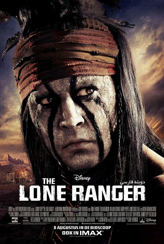 دانلود فیلم The Lone Ranger رنجر تنها -دانلود فیلم The Lone Ranger رنجر تنها دوبله