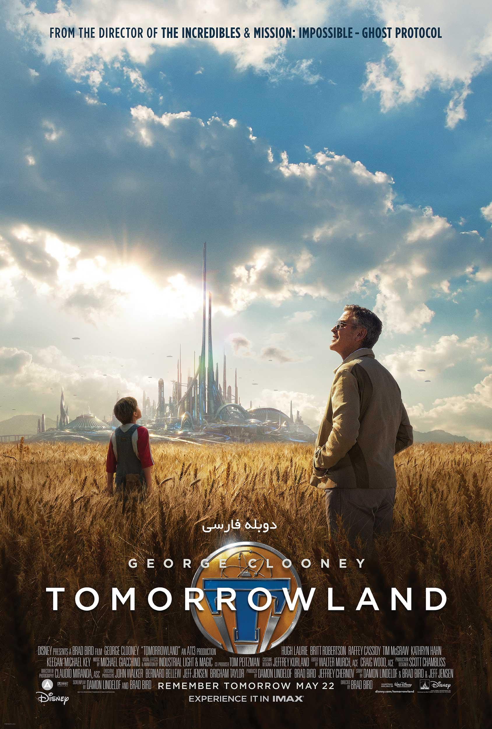 دانلود فیلم Tomorrowland سرزمین فردا - دانلود فیلم Tomorrowland سرزمین فردا
