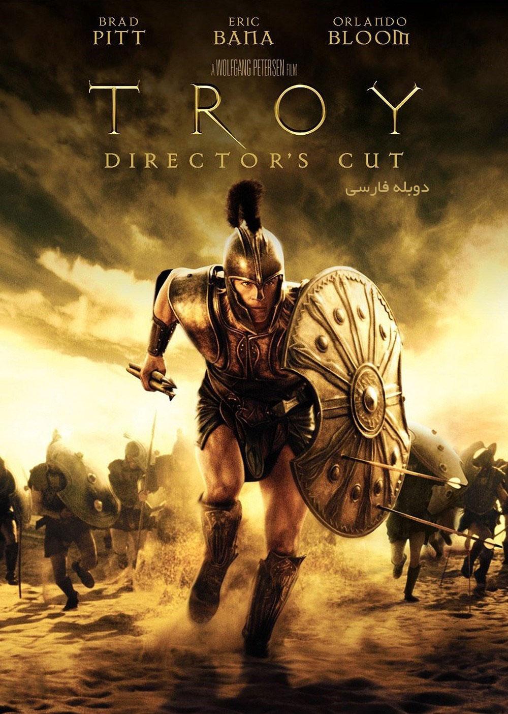 دانلود فیلم تروی Troy - دانلود فیلم تروی Troy دوبله فارسی با لینک مستقیم