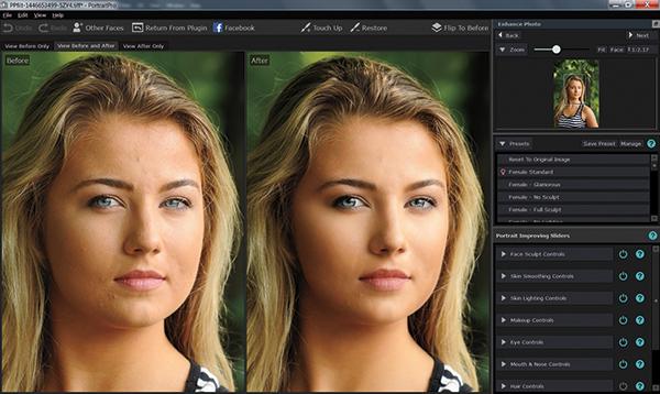 Anthropics PortraitPro 15.7.3 دانلود نرم افزار روتوش تصاویر