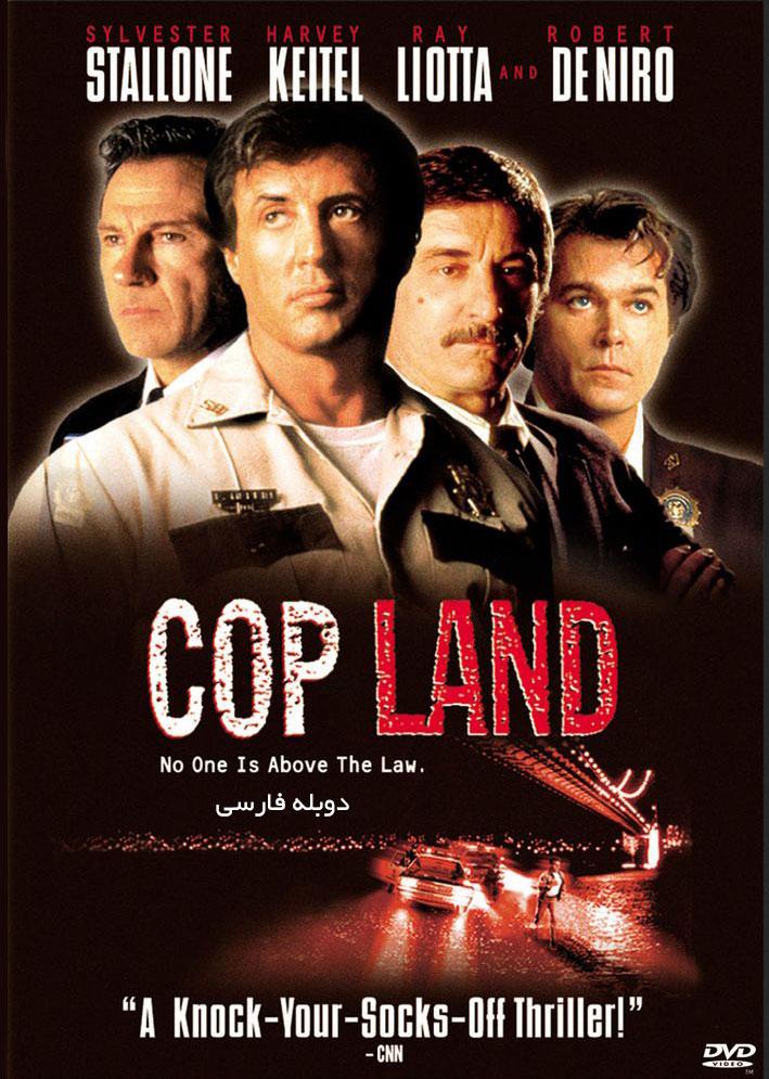 دانلود فیلم شهرک پلیس Cop Land - دانلود فیلم شهرک پلیس Cop Land دوبله فارسی