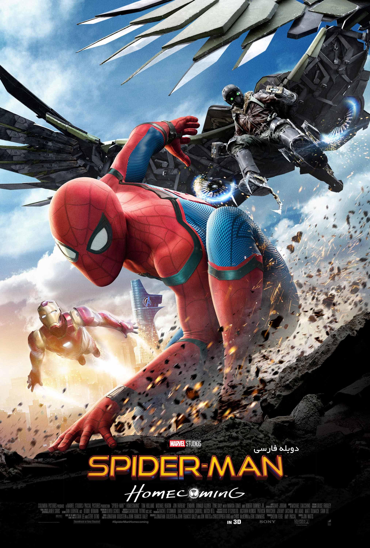 دانلود فیلم مرد عنکبوتی بازگشت به خانه - دانلود فیلم مرد عنکبوتی بازگشت به خانه دوبله فارسی