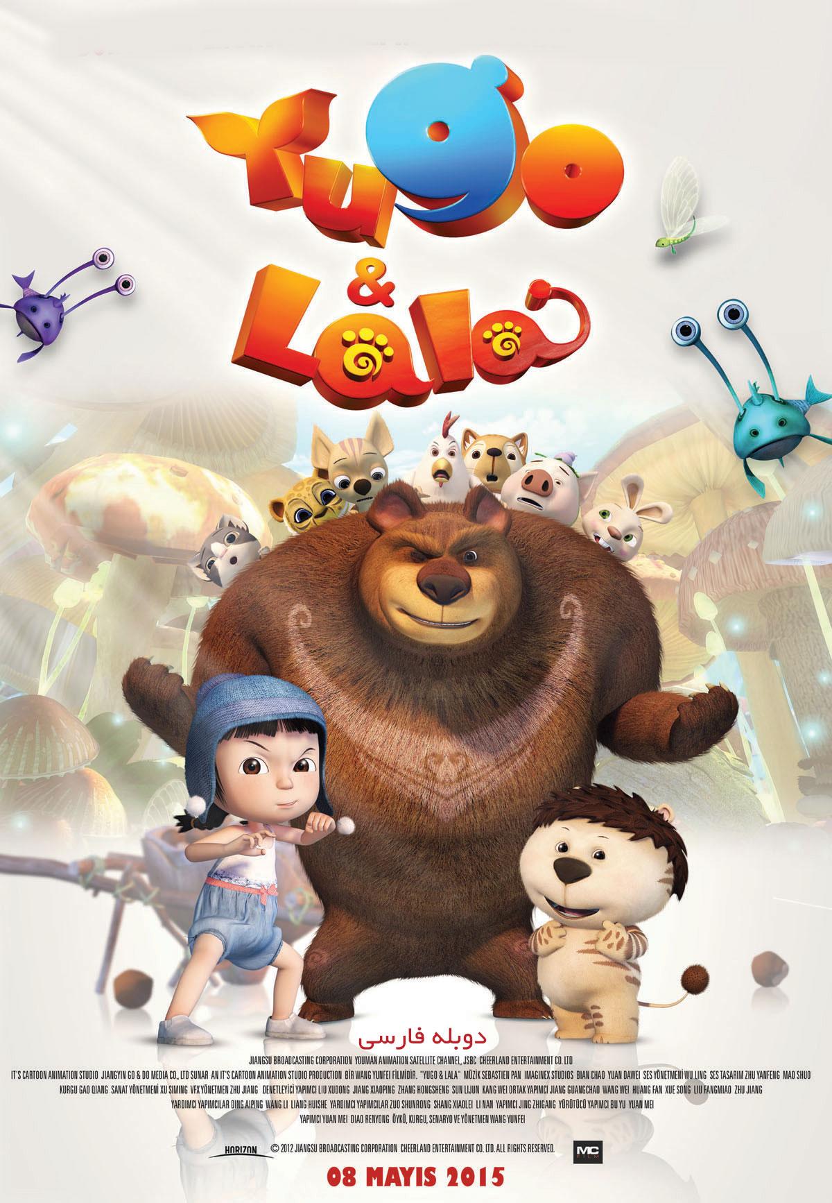 دانلود انیمیشن یوگا و لالا Yugo and Lala - دانلود انیمیشن یوگا و لالا Yugo and Lala دوبله