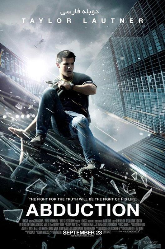 دانلود فیلم زندگی دروغین Abduction - دانلود فیلم زندگی دروغین Abduction دوبله فارسی