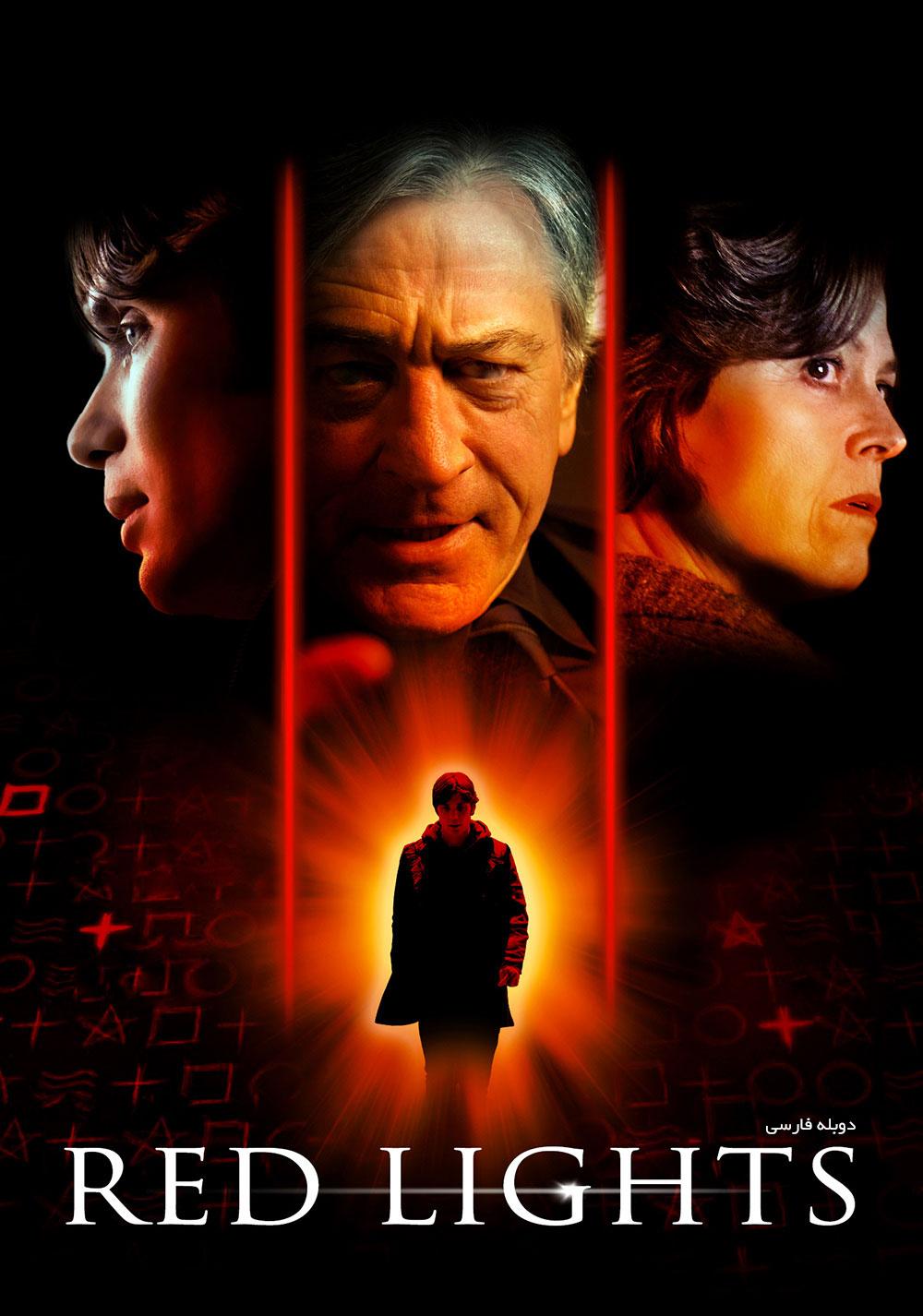 دانلود فیلم چراغ های قرمز Red Lights - دانلود فیلم چراغ های قرمز Red Lights دوبله فارسی