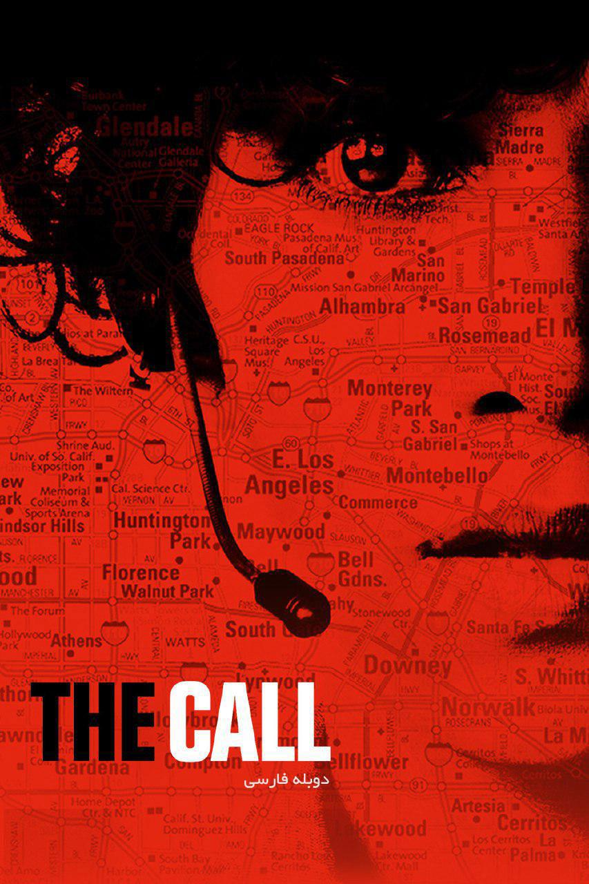 دانلود فیلم تماس The Call - دانلود فیلم تماس The Call دوبله فارسی