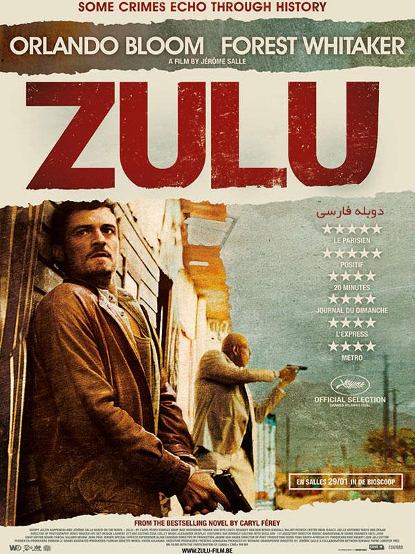 دانلود فیلم زولو Zulu - دانلود فیلم زولو Zulu دوبله فارسی با لینک مستقیم