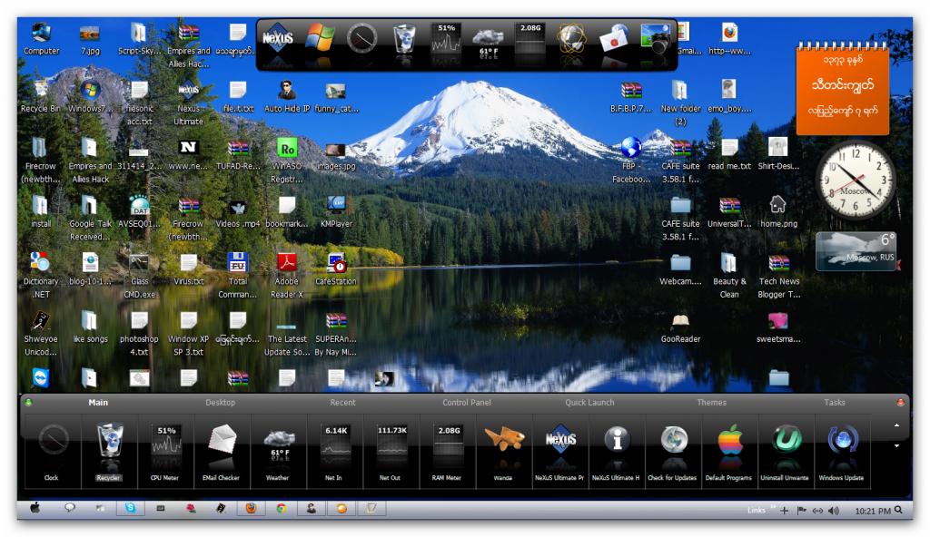 Winstep Nexus Ultimate 17.1.0.1064 دانلود نرم افزار کاربردی در زمینه دسترسی سریع به برنامه ها. دانلود Winstep Nexus Ultimate 17.1.0.1064 از ایرانیان دانلود