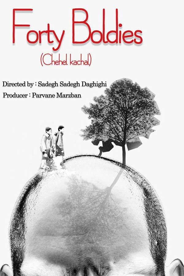 دانلود فیلم چهل کچل با لینک مستقیم و رایگان فیلم سینمایی 40 کچل با کیفیت فول اچ دی