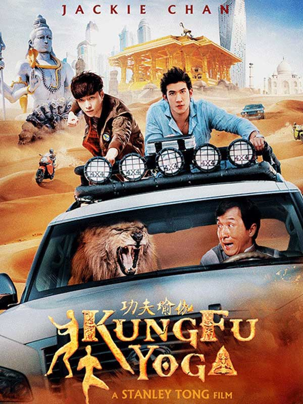 دانلود فیلم کونگ فو یوگا Kung Fu Yoga دوبله فارسی فیلم جدید جکی چان