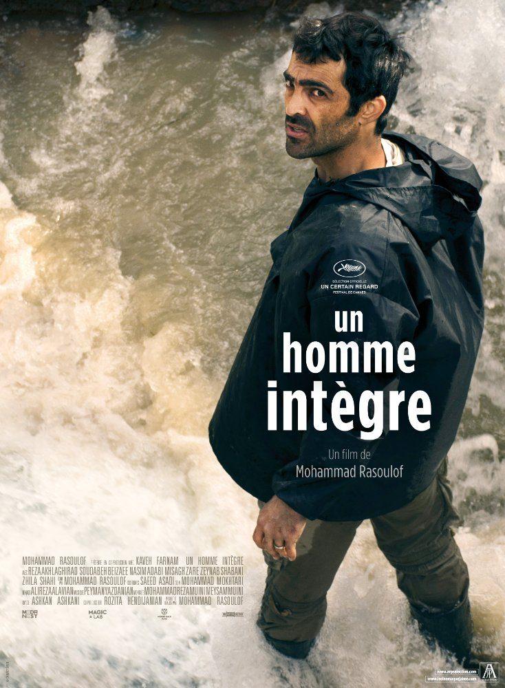 دانلود فیلم لرد اثری از محمد رسولاف با لینک مستقیم و رایگان فیلم سینمایی لرد