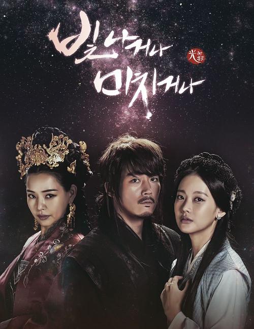 بدرخش یا دیوانه شو - دانلود سریال کره ای بدرخش یا دیوانه شو با لینک مستقیم