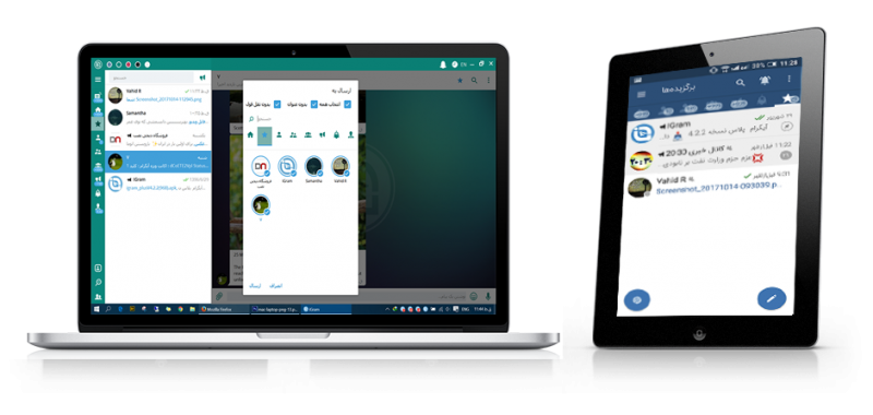 iGram 2.0.0.111 نرم افزار تلگرام پیشرفته برای ویندوز. iGram 2.0.0.111 دانلود کنید
