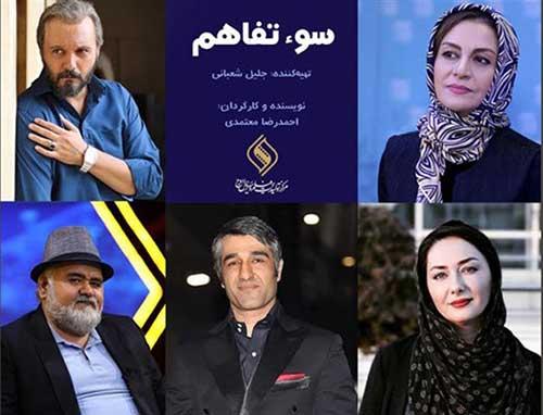 فیلم های سودای سیمرغ سی و ششمین جشنواره فیلم فجر معرفی مستند ها و فیلم های کوتاه