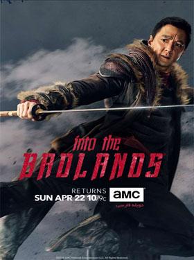 در سرزمین های بد - دانلود سریال در سرزمین های بد با لینک مستقیم و به صورت رایگان