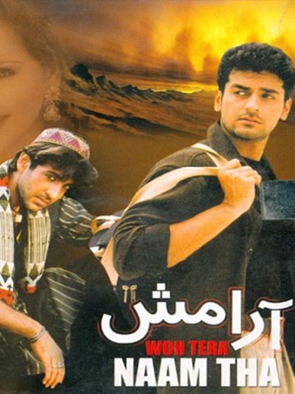 دانلود فیلم هندی آرامش Woh Tera Naam Tha دوبله فارسی 2004