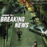 دانلود فیلم خبر جنجالی Breaking News دوبله فارسی 2004 لینک مستقیم