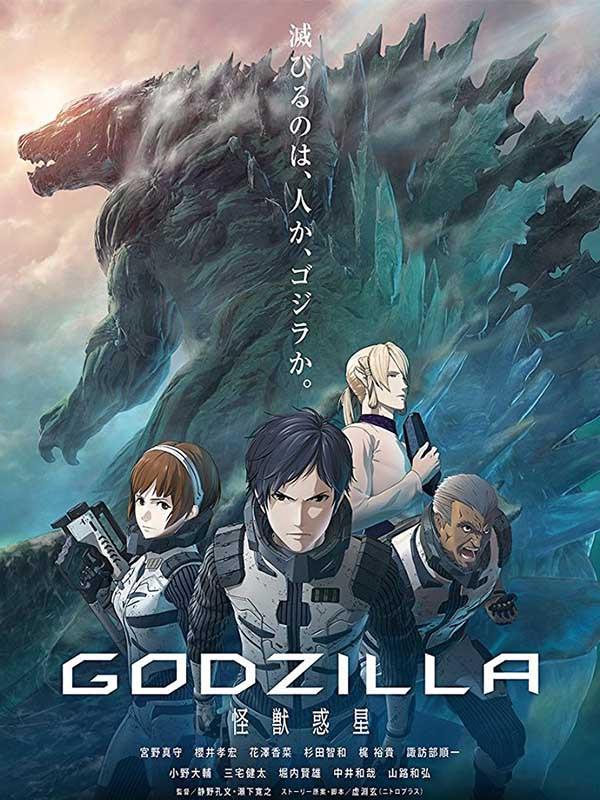 دانلود انیمیشن گودزیلا سیاره هیولاها Godzilla : Planet of the Monsters دوبله فارسی