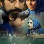 دانلود فیلم جستجو در شهر 1364 لینک مستقیم رایگان فیلم سینمایی جستجو در شهر