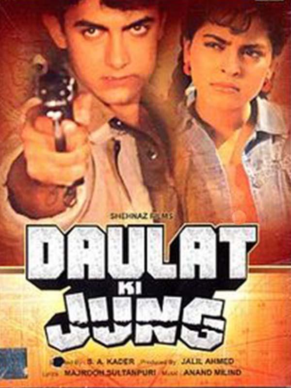 دانلود فیلم هندی محبت و خشونت Daulat Ki Jung دوبله فارسی 1992i Jung