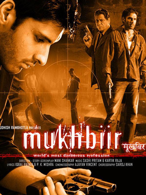 دانلود فیلم جاسوس Mukhbiir دوبله فارسی 2008 لینک مستقیم رایگان فیلم هندی