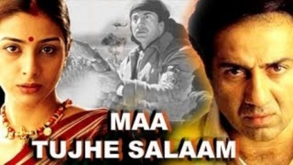 دانلود فیلم هندی سوداگران Maa Tujhhe Salaam دوبله فارسی 2002
