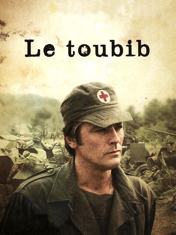 دانلود فیلم تنگنا The Medic دوبله فارسی Le toubib 1979 لینک مستقیم