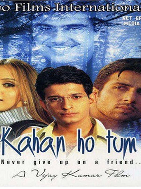 دانلود فیلم هندی تو کجایی Kahan Ho Tum دوبله فارسی 2003 لینک مستقیم