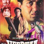 دانلود فیلم هندی ورتا Veerta دوبله فارسی 1993 لینک مستقیم رایگان