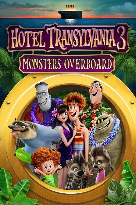 دانلود Hotel Transylvania 3 Monsters Overboard برای کامپیوتر نسخه CODEX