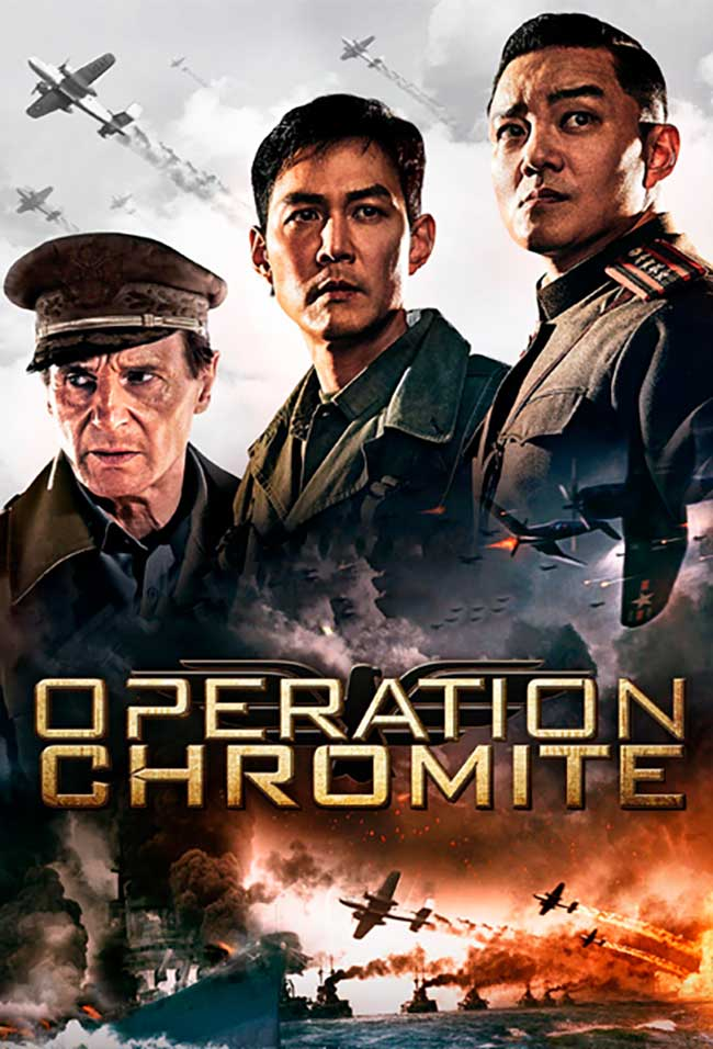 دانلود فیلم عملیات کرومایت Battle for Incheon: Operation Chromite دوبله فارسی 2016