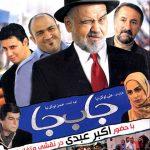 دانلود فیلم جا ب جا اثری از علی توکل نیا 1390 با لینک مستقیم و رایگان
