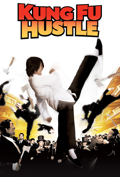دانلود فیلم اعجوبههای کونگ فو Kung Fu Hustle دوبله فارسی 2004